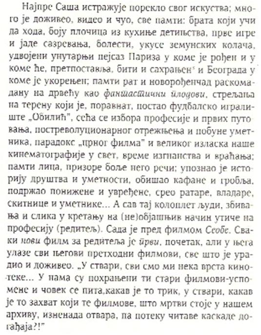 o sebi i o drugima aleksandar petrovic