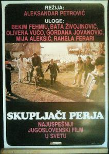 skupljaci perja poster
