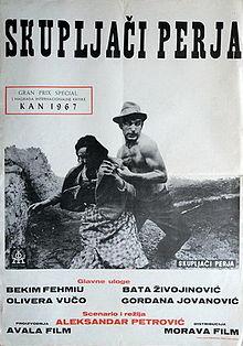 skupljaci_perja_sr_poster