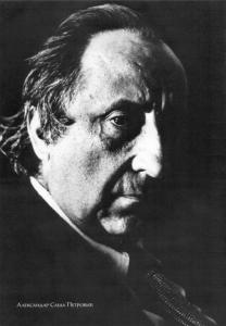 Aleksandar Petrović - fotografija Branko Belić