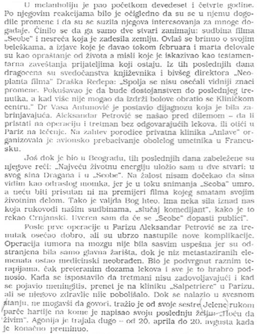 aleksandar petrovic sasa2
