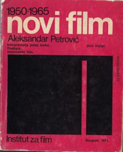 novi film