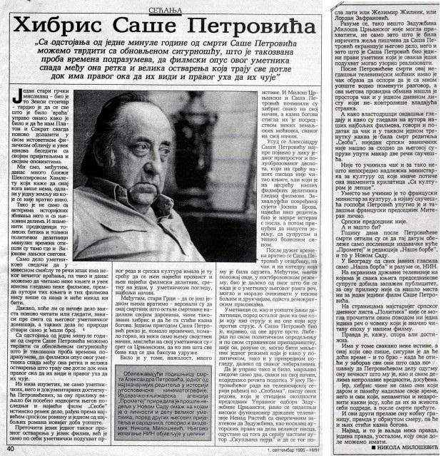 Secanje na Aleksandra Petrovica 6.png