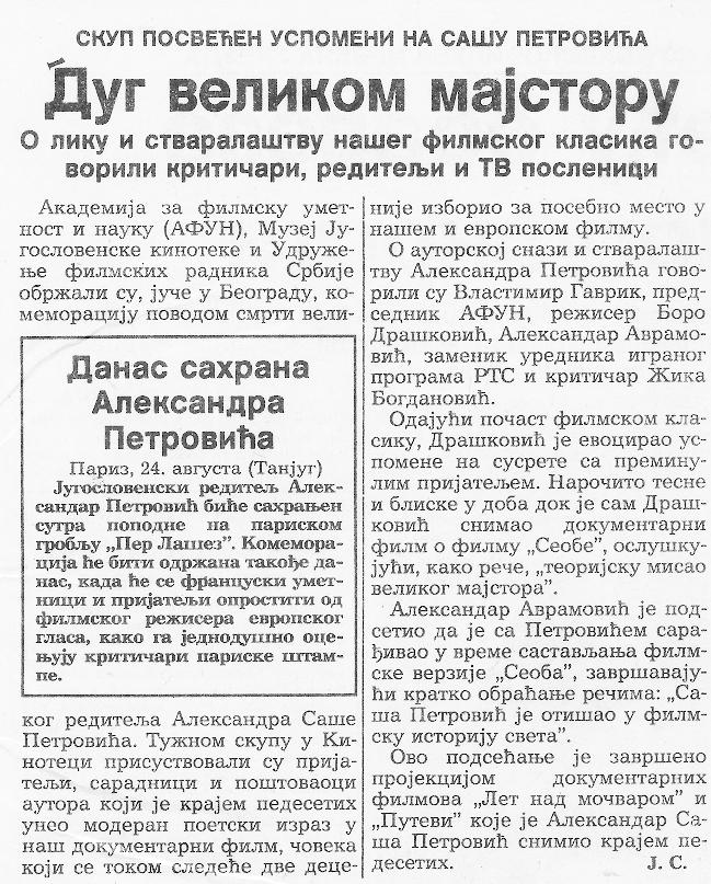 dug_velikom_majstoru_sasa_petrovic