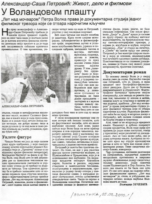 u_volandovom_plastu_aleksandar_petrovic
